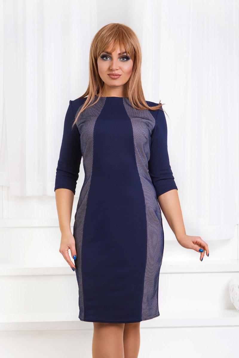 Д1316 Облегающее платье размеры 50-56 Синий