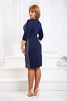 Д1316 Облегающее платье размеры 50-56 Синий, фото 3