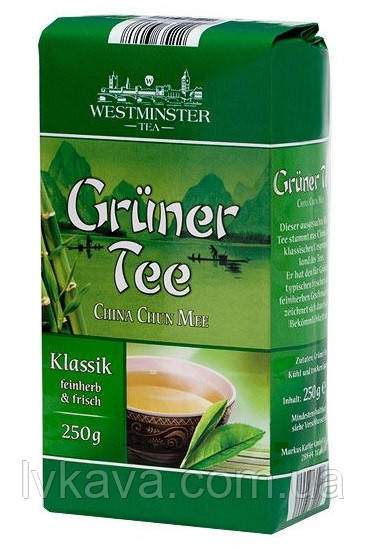 Чай зелений Westminster Gruner Tee China Chun Mee Klassik, 250 гр