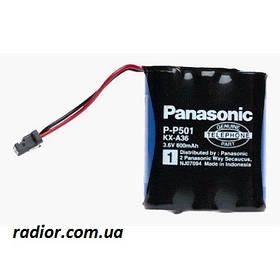 Акумулятори для радіотелефонів