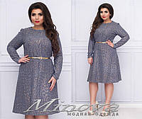 Нарядное платье батал в Украине. Сравнить цены, купить ... 80517ec5f17