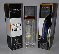Мини парфюм Carolina Herrera Good Girl 40 ml