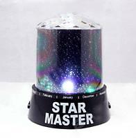 Вращающийся ночник проектор Star Master Кристалл, фото 1