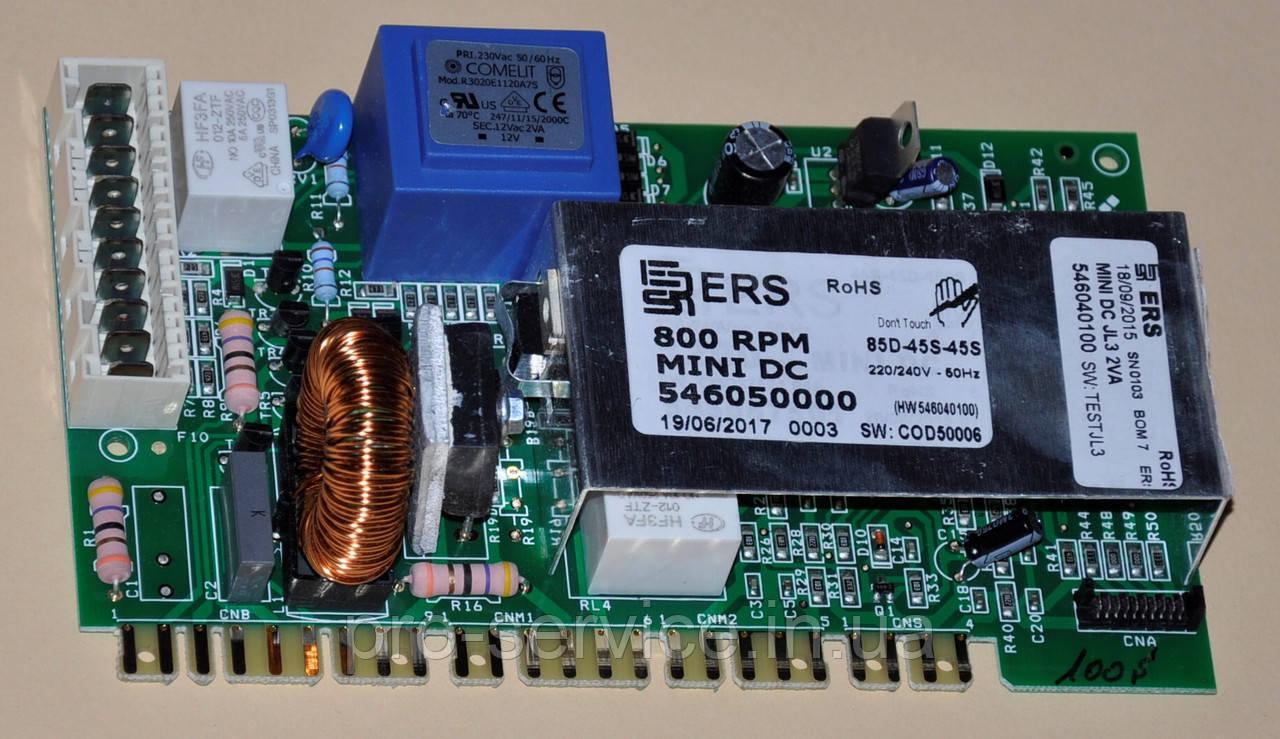 Модуль управления MINISEL  код 546050000 для стиральных машин Ardo SE810, FLS81S