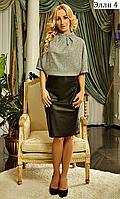 Новинки  платьев Элли стильные,нежные , красивые,  весна осень размеров  от 42 до 54