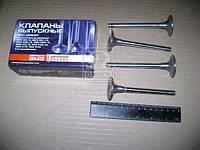 Клапан выпускной ГАЗ (4 шт), фирм.упак. (покупн. ЗМЗ, г.Челябинск) 4021.3906597
