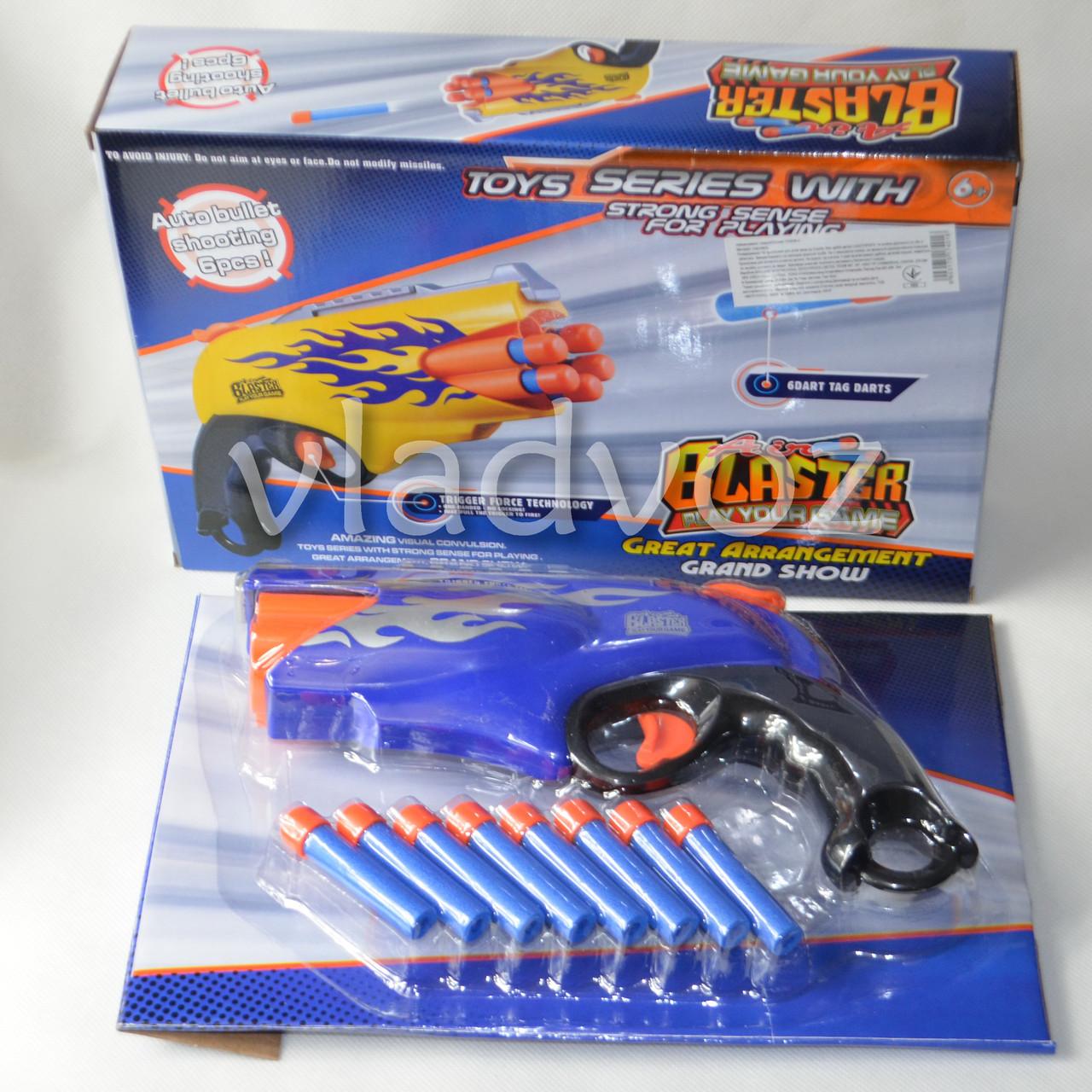 Фото детского пистолета бластера с патронами присосками синий Blaster вид с переди