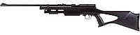 Гвинтівка СО2, Beeman QB78S