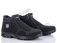 Ботинки Lvovbaza ROKSOL B8 black