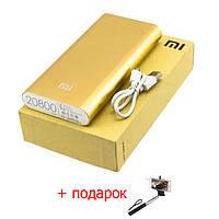 Power Bank 20800 mAh Xiaomi Золото, Серебро, Черный + подарок Селфи-палка
