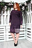 Вязаное платье с орнаментом Palmira  48–58р. в расцветках, фото 1