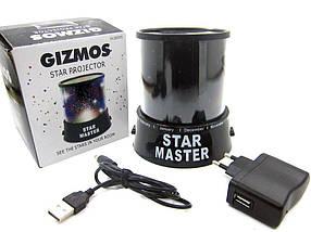 Ночник проектор звездного неба Star Master + USB шнур + адаптер, фото 2
