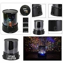 Ночник проектор звездного неба Star Master + USB шнур + адаптер, фото 3