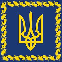 """Вафельная картинка """"Украинский стиль """" A4 Галетте - 03138"""