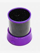 Star Master + USB шнур + адаптер Ночник проектор звездного неба Фиолетовый, фото 2