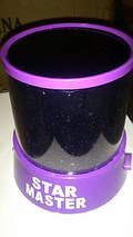 Star Master + USB шнур + адаптер Ночник проектор звездного неба Фиолетовый, фото 3