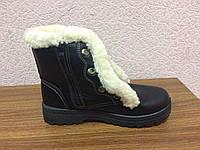Ботинки женские зима.
