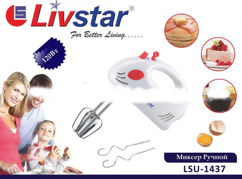 Миксер ручной Livstar LSU-1437