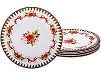 Набор тарелок фарфоровых 6 штук Рождество диаметр 16 см Новогодняя коллекция 924-150
