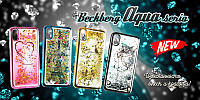 Чехол Beckberg Aqua Series for iPhone 5/5S