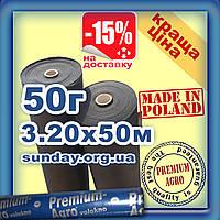 Агроволокно 50г\м.кв 3,20м*50м Черное Premium Agro 4 сезона