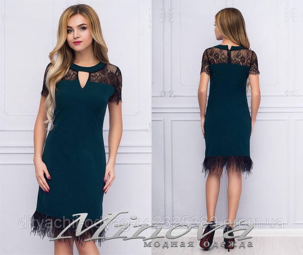 fdca3157f21 Платье №1072 - Интернет-магазин женской одежды и товаров для детей