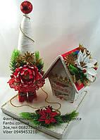 Необычная елка в бурочках и домик из raffaello