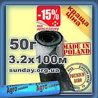 Агроволокно 50г\м.кв 3,20м*100м Черно-белое Premium-Agro Польша УФ 4.5%, фото 1