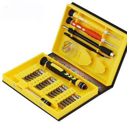 Профессиональный набор инструментов Iron spider 6097A, фото 2