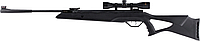 Beeman Longhorn GR (с оптическим прицелом 4х32)