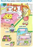 Мої перші англійські слова. Ілюстрований тематичний словник для дітей 4–7 років. Косован О., Вітушинська Н., фото 4