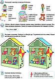 Мої перші англійські слова. Ілюстрований тематичний словник для дітей 4–7 років. Косован О., Вітушинська Н., фото 3