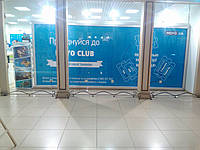 Баннер ламинированный широкоформатная печать