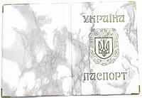 Обложка на паспорт Украины «Мрамор» цвет белый