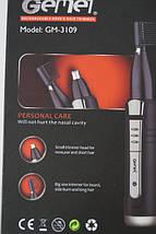 Триммер для удаление нежелательных волос Gemei GM-3109 с аккумулятором 2 в 1, фото 2
