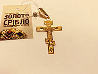 Крест золотой нательный с распятием, Православный, вес 6.5 грамм.