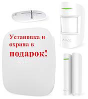 Установка и охрана в подарок Ajax StarterKit white охранная сигнализация