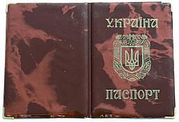 Обложка на паспорт Украины «Мрамор» цвет коричневый