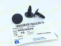 Пистон,Клипса Крепления обшивки багажника серый Lanos Sens Ланос Сенс GM 94530526, фото 1