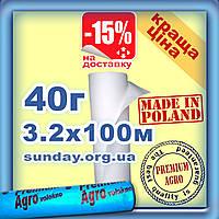Агроволокно 40г\м.кв 3,20м*100м Белое Premium-Agro Польша УФ 4.5%, фото 1