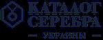 Каталог Серебра Украины