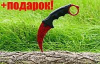 Нож-коготь Керамбит CS:GО Кровавая паутина,оригинал+подарок!