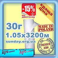 Агроволокно 30г\м.кв 1,05м*3200м Белое Premium-Agro Польша УФ 4.5%