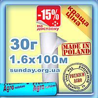 Агроволокно 30г\м.кв 1,60м*100м Белое Premium-Agro Польша УФ 4.5%, фото 1
