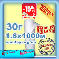 Агроволокно 30г\м.кв 1,60м*1000м Белое Premium-Agro Польша
