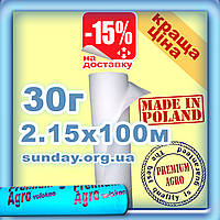 Агроволокно 30г\м.кв 2,15м*100м Белое Premium-Agro Польша