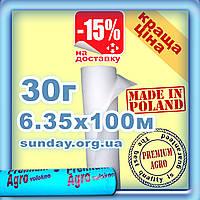 Агроволокно 30г\м.кв 6,35м*100м Белое Premium-Agro Польша УФ 4.5%, фото 1