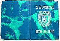 Обложка на паспорт Украины «Мрамор» цвет зеленый, фото 1