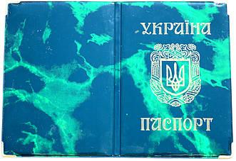Обложка на паспорт Украины «Мрамор» цвет зеленый