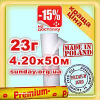 Агроволокно 23г\м.кв 4,20м*50м Белое Premium-Agro Польша УФ 4.5%, фото 1